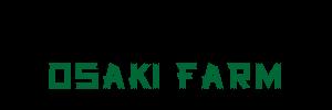 有限会社大崎農園|採用情報